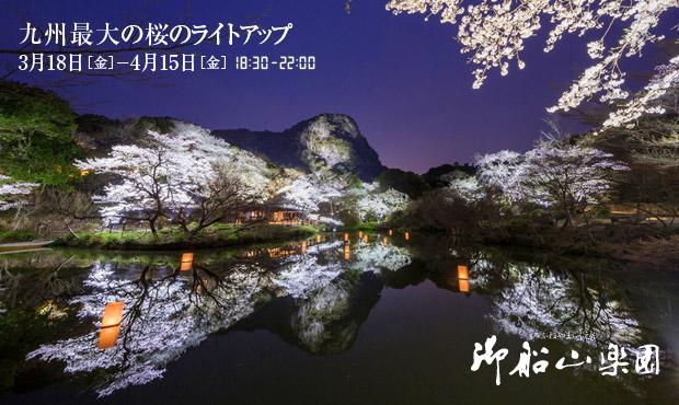 楽天トラベル: 片山津温泉 加賀観光ホテル 館内施設 …